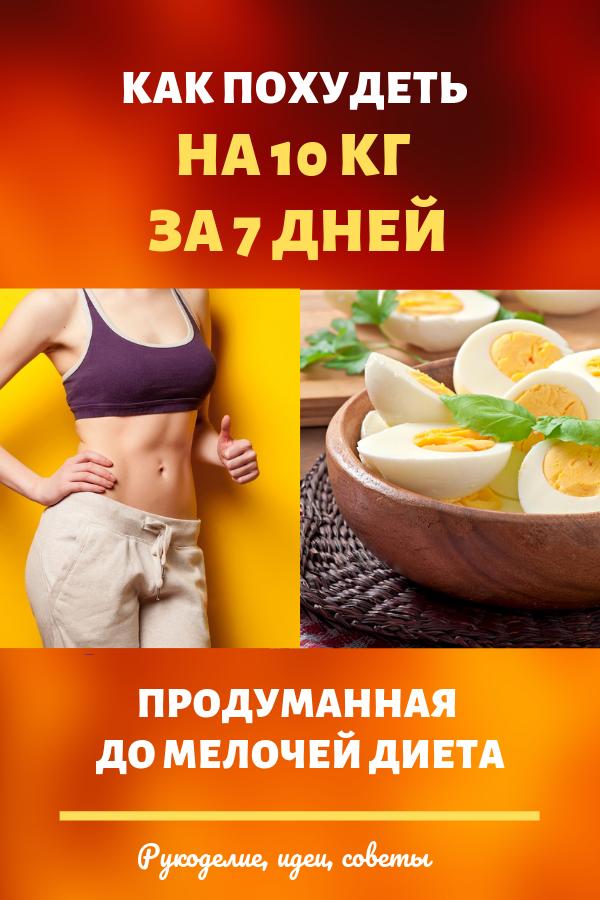 éget-e a tested telített zsírt
