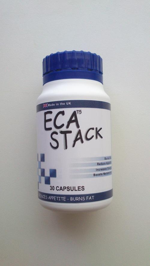 eca stack t5 zsírégetők